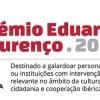 Sessão de entrega do Prémio Eduardo Lourenço 2015