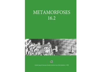 Revista <i>Metamorfoses</i> homenageia Agustina Bessa-Luís